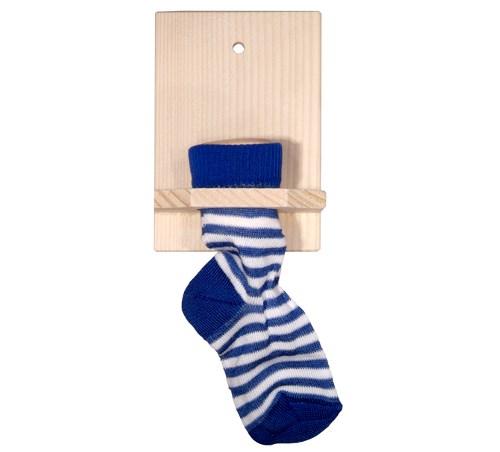 Sparstrumpf blaue Socke mit und ohne Beschriftung